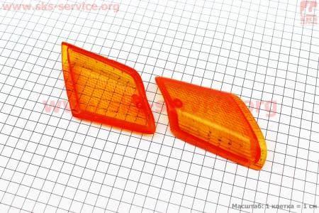 """Honda TACT AF-24 """"стекло""""- поворотов передних к-кт 2шт"""
