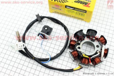 """Статор магнето 8 катушек - """"6+2"""" (генератор) для китайских скутеров на двигатель 50-100сс 4-Т"""