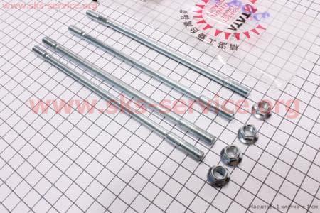 Шпилька цилиндра к-кт 4шт (165мм-2шт, 175мм-2шт) для китайских скутеров на двигатель 50-100сс 4-Т
