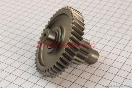 Вал редуктора промежуточный для китайских скутеров на двигатель 125,150сс 4-Т