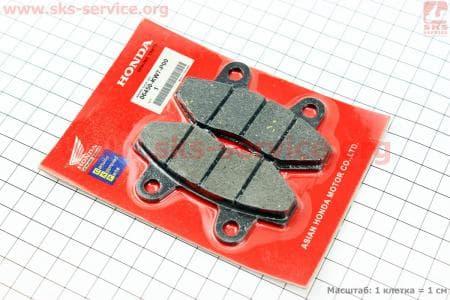 Тормозные колодки дисковые без уха к-т(2шт.) для китайских скутеров на двигатель 125,150сс 4-Т