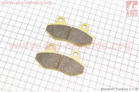 Тормозные колодки дисковые без уха к-т(2шт.) желтые для китайских скутеров на двигатель 125,150сс 4-Т