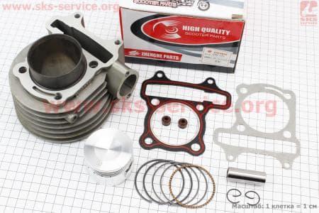 Цилиндр к-кт (цпг) 125cc-52,4мм для китайских скутеров на двигатель 125,150сс 4-Т