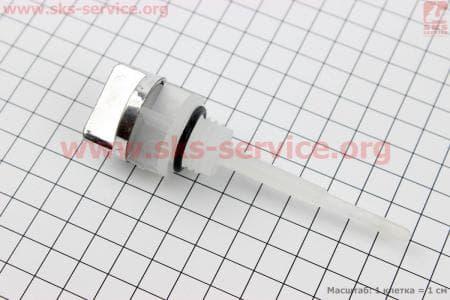 Щуп масляный ХРОМ для китайских скутеров на двигатель 125,150сс 4-Т