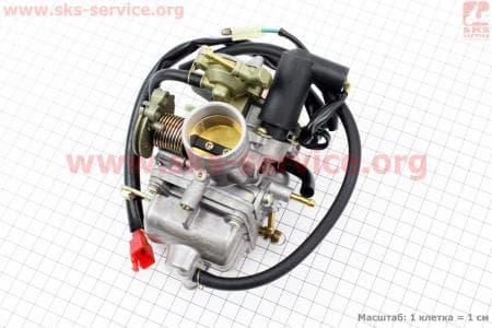 Карбюратор в сборе Honda CH250 для китайских скутеров на двигатель 250сс 4-т водяное охлаждение