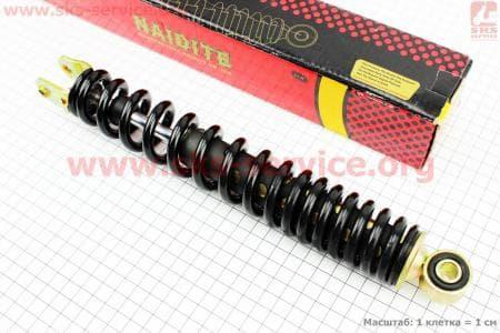 Амортизатор задний 310мм (цвет - черный) для скутеров Race 1, 2, 3 (Viper), Velon(Defiant) купить в Украине