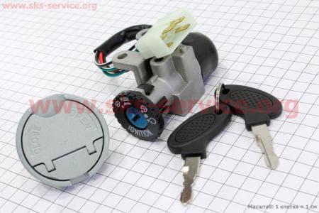 Замки к-кт (зажигания, крышка бака) для скутеров Wind (Viper) купить в Украине