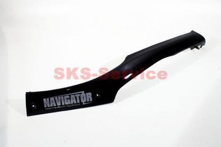 пластик - задний нижний левый для скутеров Navigator (Viper) купить в Украине