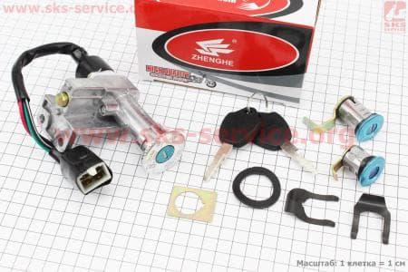 Замки к-кт (зажигания, сиденья, багажник) для скутеров GRAND PRIX (Viper) купить в Украине
