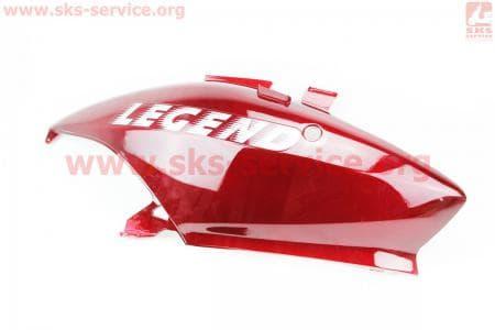 пластик - задний боковой левый, КРАСНЫЙ для скутеров LEGEND (Viper) купить в Украине