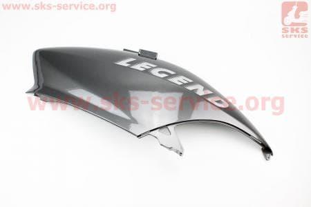 пластик - задний боковой правый, СЕРЫЙ для скутеров LEGEND (Viper) купить в Украине