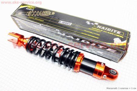 Амортизатор задний 350мм TUNING - оранжевый для китайских скутеров Storm 50, 150, NEW (Viper) купить в Украине