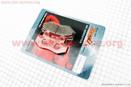 Тормозные колодки дисковые без уха к-т(2шт.) красные для китайских скутеров Storm 50, 150, NEW (Viper) купить в Украине